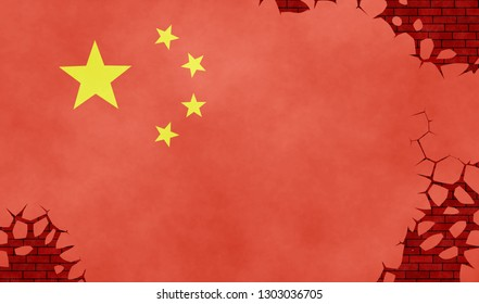 Illustration of a Chinese flag, imitation of a painting on the cracked wall