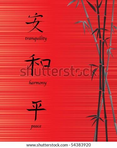 Illustration Chinese Symbols Tranquility Harmony Peace Stock