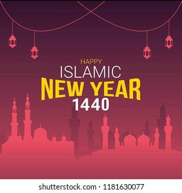 Illustration of dark islamic poster with quote and lantern. Islamic New Year is the day that marks the beginning of a new Islamic calendar year, and is the day on which the year count is incremented.