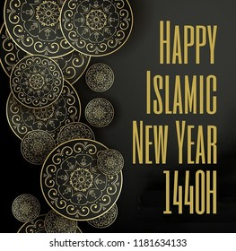Illustration of dark islamic poster with quote and moon. Islamic New Year is the day that marks the beginning of a new Islamic calendar year, and is the day on which the year count is incremented.