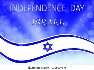 illustration of the day of independence of Israel with the inscription - independence day Israel