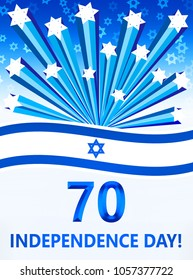 illustration of the day of independence of Israel with the inscription - 70,  independence day