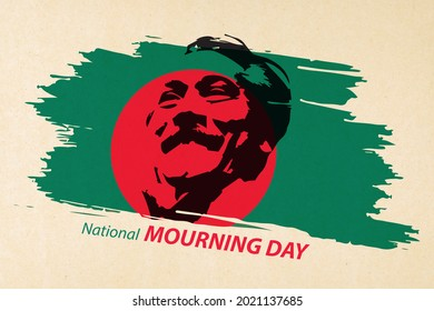 Illustration of first Prime Minister Sheikh Mujibur Rahman of Bangladesh flag. 15 August, National Mourning Day in Bangladesh.