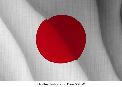 Illustration of a flying Japanese flag