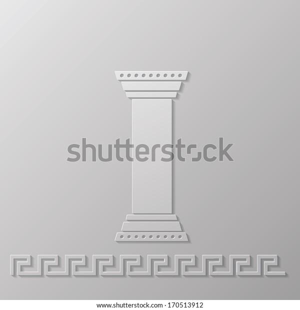 illustration with greek column for your design