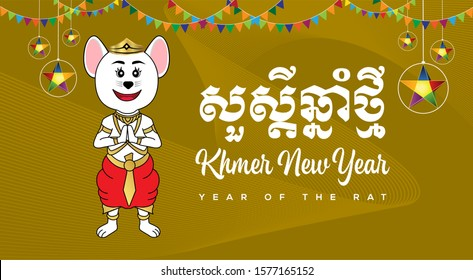 Illustration, Happy khmer new year, Year of the rat with the khmer cartoon style design template isolation