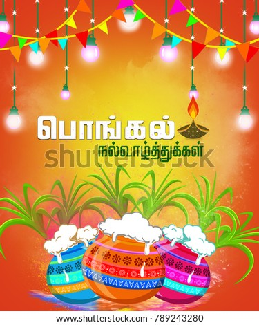 Royalty free stock illustration of illustration happy pongal illustration of happy pongal greeting card background happy pongal translate tamil text m4hsunfo