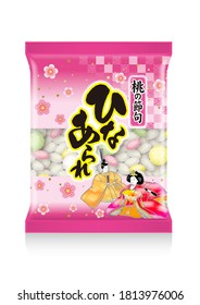 """Illustration of the Hina-arare. Meaning of Japanese. The center is """"Hina-arare (Rice crackers)"""", and the upper right is """"Peach Festival or Doll's Festival""""."""