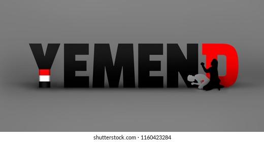 Illustration for humanitarian crisis in Yemen needing urgent help.