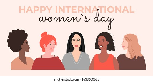 Illustration for international Women's Day. 5 beautiful young girls on beige background. Different skin colors. Banner, template - Shutterstock ID 1638600685