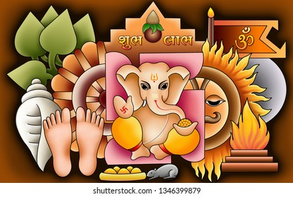 "Illustration of lord ganesha with Sanskrit text on decorative brown background- Graphical poster modern art wallpaper. Meaning of Sanskrit text"" Auspicious & Benefit"""