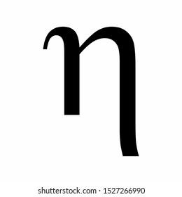 Illustration of lowercase Eta greek letter icon on white background