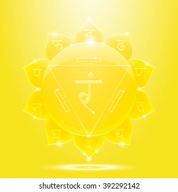 Illustration manipura. Chakra glossy icon . The concept of yellow root chakra for design at India stile.