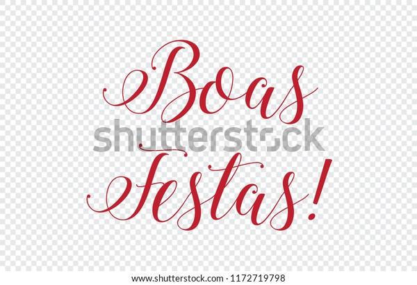 Illustration of Merry Christmas in Portuguese - Boas Festas