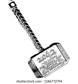 "Illustration of Mjolnir, Hammer of Thor, with an upside down inscription in English that reads: ""Whosoever holds this hammer, if he be worthy, shall possess the power of Thor"""