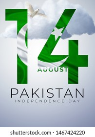 Pakistan Holiday Poster Images, Stock Photos & Vectors