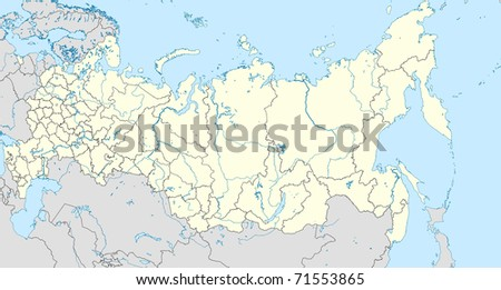 Illustration Russian Federation Map Showing State Stockillustration ...
