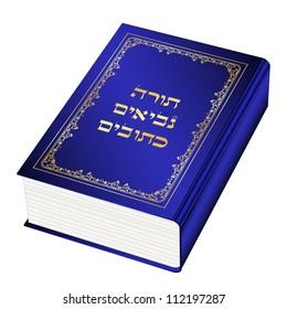 Illustration of the Torah book (Torah-Hebrew)