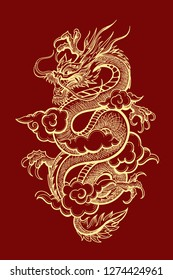 Illustration of Traditional Golden Chinese Dragon.
