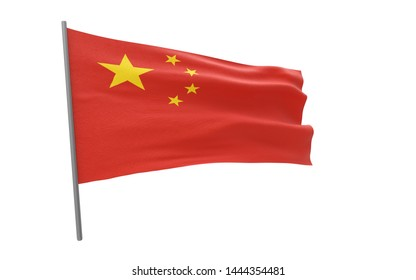 Illustration of a waving flag of China