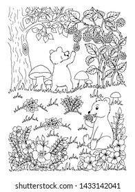 Illustration zentangl. Bears eat raspberries in a clearing in the forest. Coloring book. Antistress for adults and children. Work done in manual mode. Black and white.