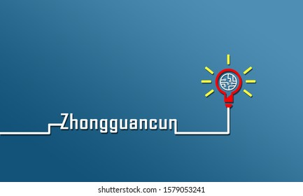 An illustration of Zhongguancun commonly known as silicon valley of China