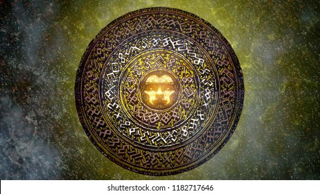 Imitation of an ancient round shield with ancient symbols. Rotational motion. Fire on the background. Three-dimensional graphics. 3D rendering