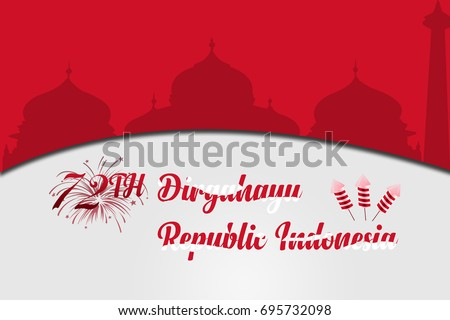 Royalty Free Stock Illustration Of Independence Day Indonesia