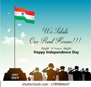 Indian vijay diwas, people Indian army remembering soldiers, saluting gun and tricolor flag, kargil vijay diwas background. Independence Day celebration, Amar Jawan Jyoti hindi text