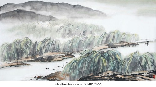 Ink and wash landscape painting.