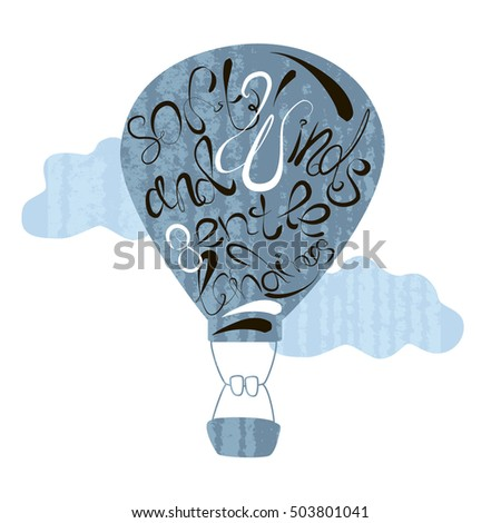 Inspirational Romantic Quote Hot Air Balloon Stock Illustration