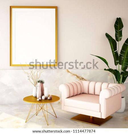 Interior Design Living Area Reception Marble Stock Illustration