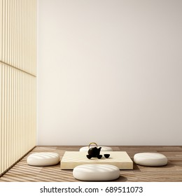interior design in modern living room with wood floor and  white wall that was designed in japanese style,3d illustration,3d rendering