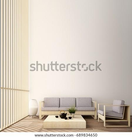 interior design modern living room wood stock illustration - royalty