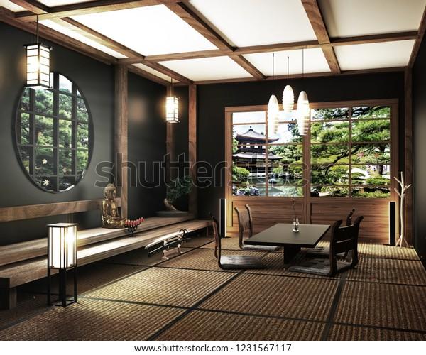 Interior Design Zen Living Room Table Stock Illustration 1231567117