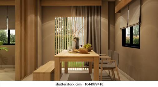 Merveilleux Shutterstock