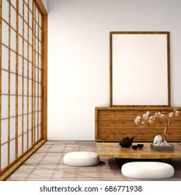 interior design,modern living room,wood floor and  white wall,was designed specifically for the big family who love in japanese style,empty frame,3d illustration,3d rendering