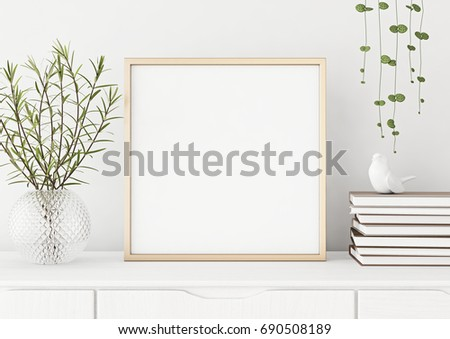 Interior Poster Mock Square Metal Frame Stock Illustration 690508189 ...
