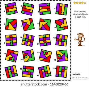 IQ and spatial skills training abstract visual puzzle: Find the two identical objects in each row. Answer included.