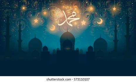Islam, ramadan. birthday of the prophet Muhammad peace be upon him - Mawlid An Nabi, the arabic script means. Rasterized Copy