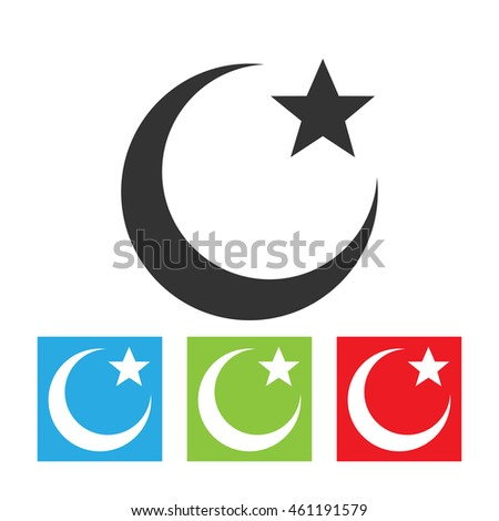 Islam Symbol Muslims Religion Sign Moon Stock Illustration Royalty