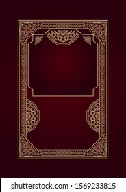 Islamic Book Cover Images Stock Photos Vectors Shutterstock