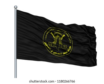 Islamic Jihad Movement In Palestine Flag On Flagpole, Isolated On White Background, 3D Rendering