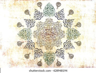 Islamic muslim holiday celebration background with Oriental Arabic style round ornament made of arabesque Quran calligraphy, and copy space for text. Vintage artistic feel.