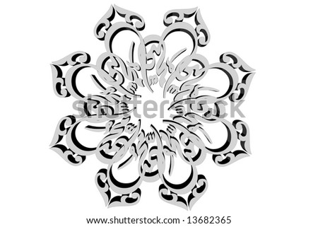 Islamic Religious Prayer Symbol On White Stock Illustration 13682365