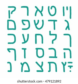 Isolated hand drawn Alef-Beys letters and elements, from hebrew and yiddish languages. Simple font, green-blue color. Digital typing.
