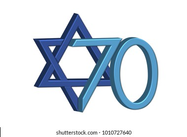 Israel 70th Independence Day Anniversary Celebration, Yom Ha'atzmaut, with clipping path