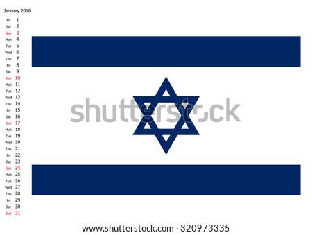Royalty Free Stock Illustration of Israel Flag 2016 Calendar