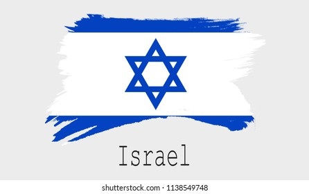 Israel flag on white background, 3d rendering