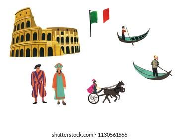 Italia landmark, hand drawn in watercolor landmark on white background.